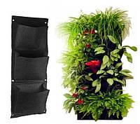 Органайзер подвесной вертикальный для цветов 3 кармана