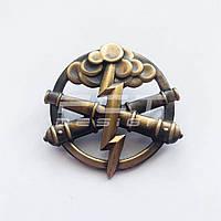 Кокарда артилерії і ракетних військ метал Гроза гармати/ Беретний знак артилерії