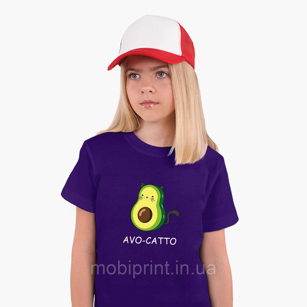 Детская футболка для девочек Авокадо (Avocado) (25186-1372) Фиолетовый