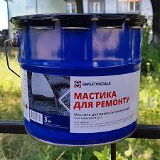 Мастика для ремонту Sweetondale (3кг)