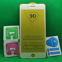 Защитное стекло для IPhone 7 Plus Full Glue 9D 9H на весь экран телефона клей по всей поверхности Белый