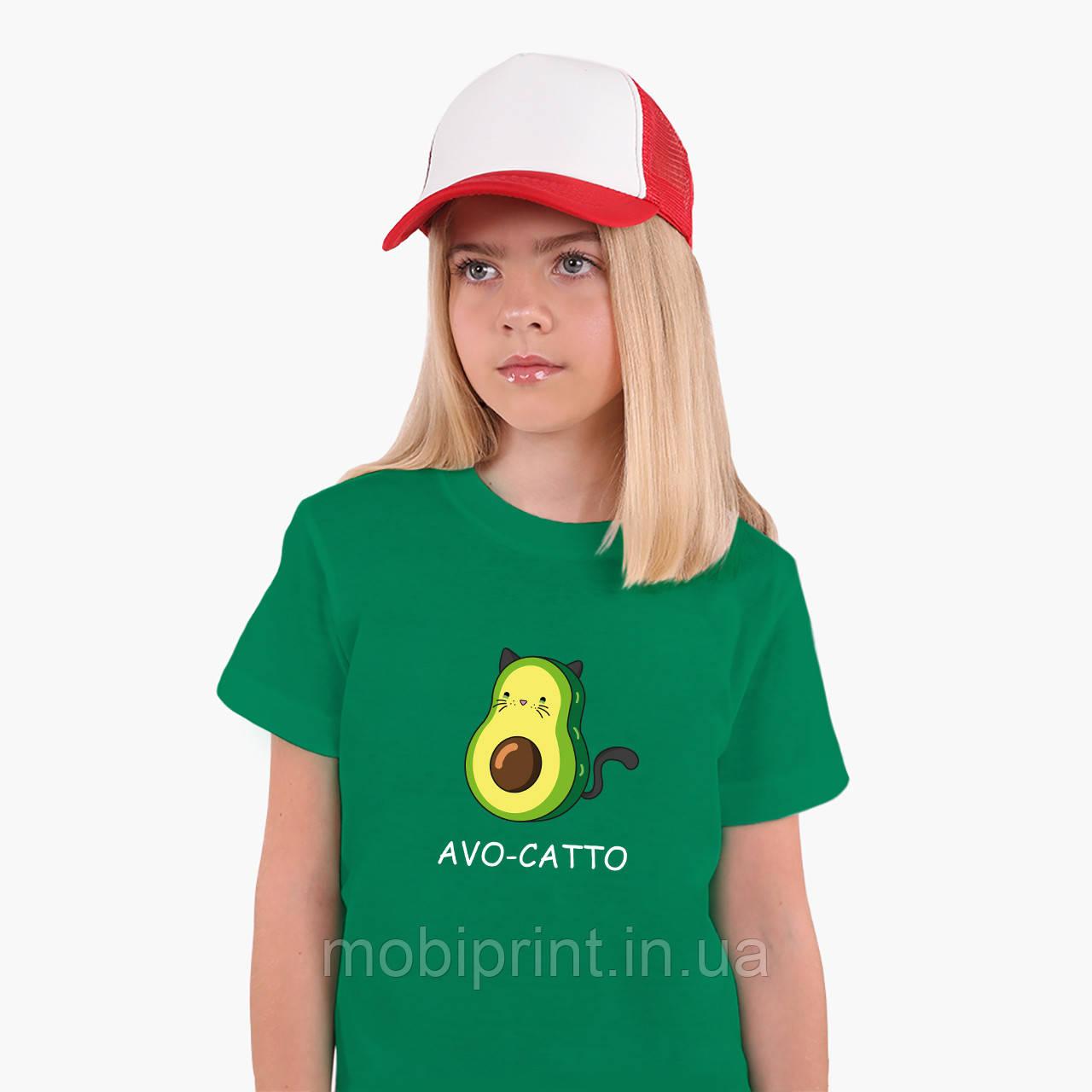 Детская футболка для девочек Авокадо (Avocado) (25186-1372) Зеленый