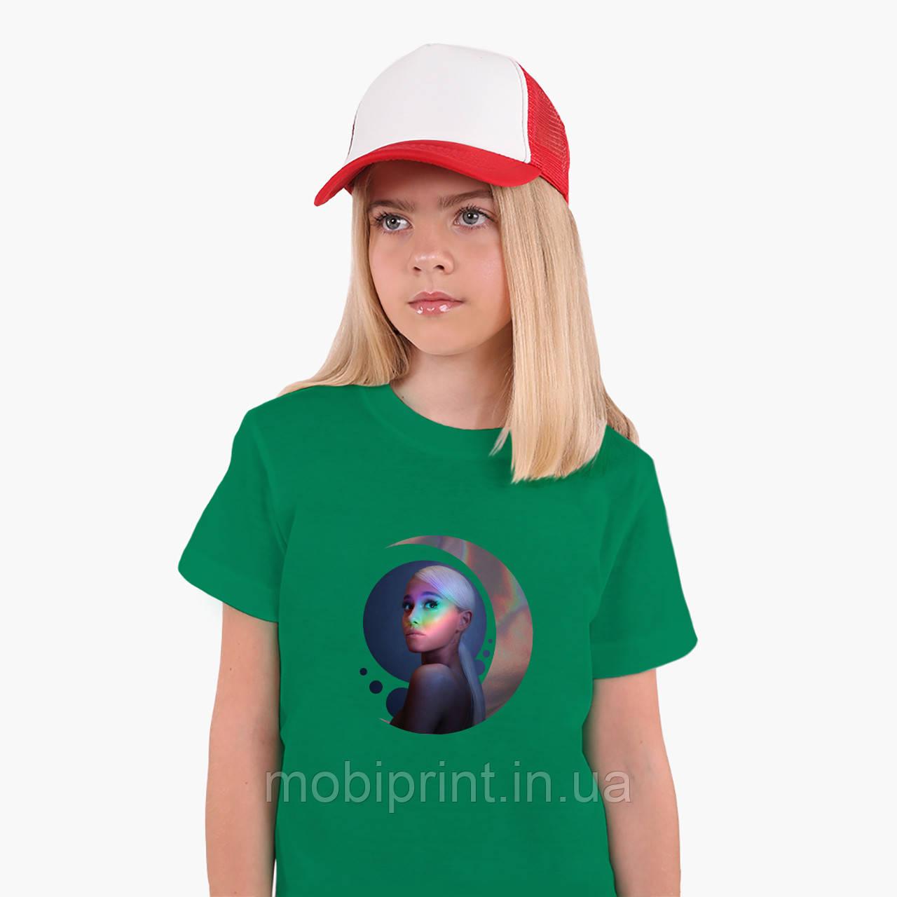 Детская футболка для девочек Ариана Гранде (Ariana Grande) (25186-1622) Зеленый