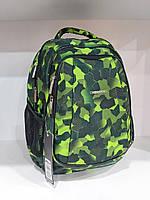 Школьный рюкзак для мальчиков с ортопедической спинкой Dolly 528, фото 1