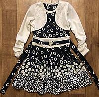 Платье для девочек оптом, 110-128 рр. Артикул: KL8844-белый