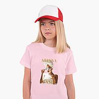 Детская футболка для девочек Ариана Гранде (Ariana Grande) (25186-1623) Розовый, фото 1
