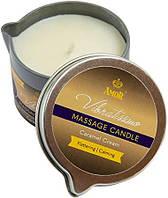 Массажная свеча Vibratissimo Caramel Cream, 50 мл, фото 1