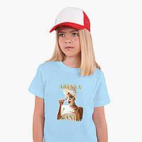 Детская футболка для девочек Ариана Гранде (Ariana Grande) (25186-1623) Голубой, фото 1
