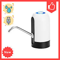 Электрическая помпа дозатор для воды с аккумулятором Pump Dispenser Белая. Насадка диспенсер на бутылку кулер