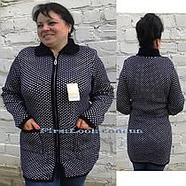 Женская вязаная кофта-кардиган (с 50 по 64 размер)