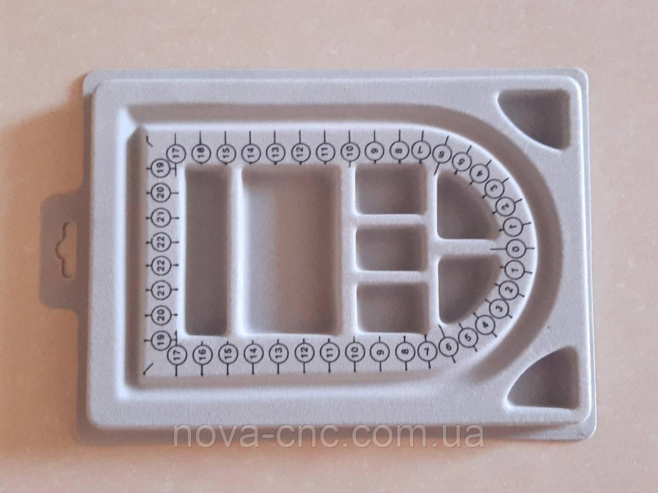 Органайзер для выкладки бусин пластик серый 21 х 15,5 см