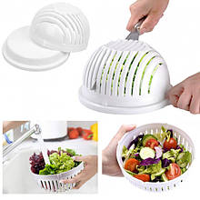 Овощерезка для салатов 3 в 1. Salad Cutter Bowl (60)