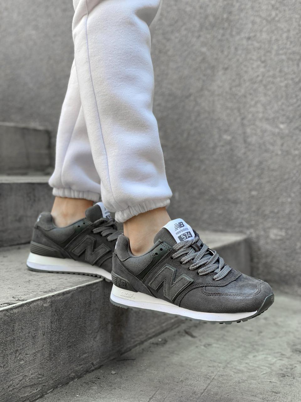 Женские кроссовки New Balance 574 Серые замшевые, Реплика