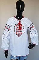 Женская вышиванка крестиком батального размера