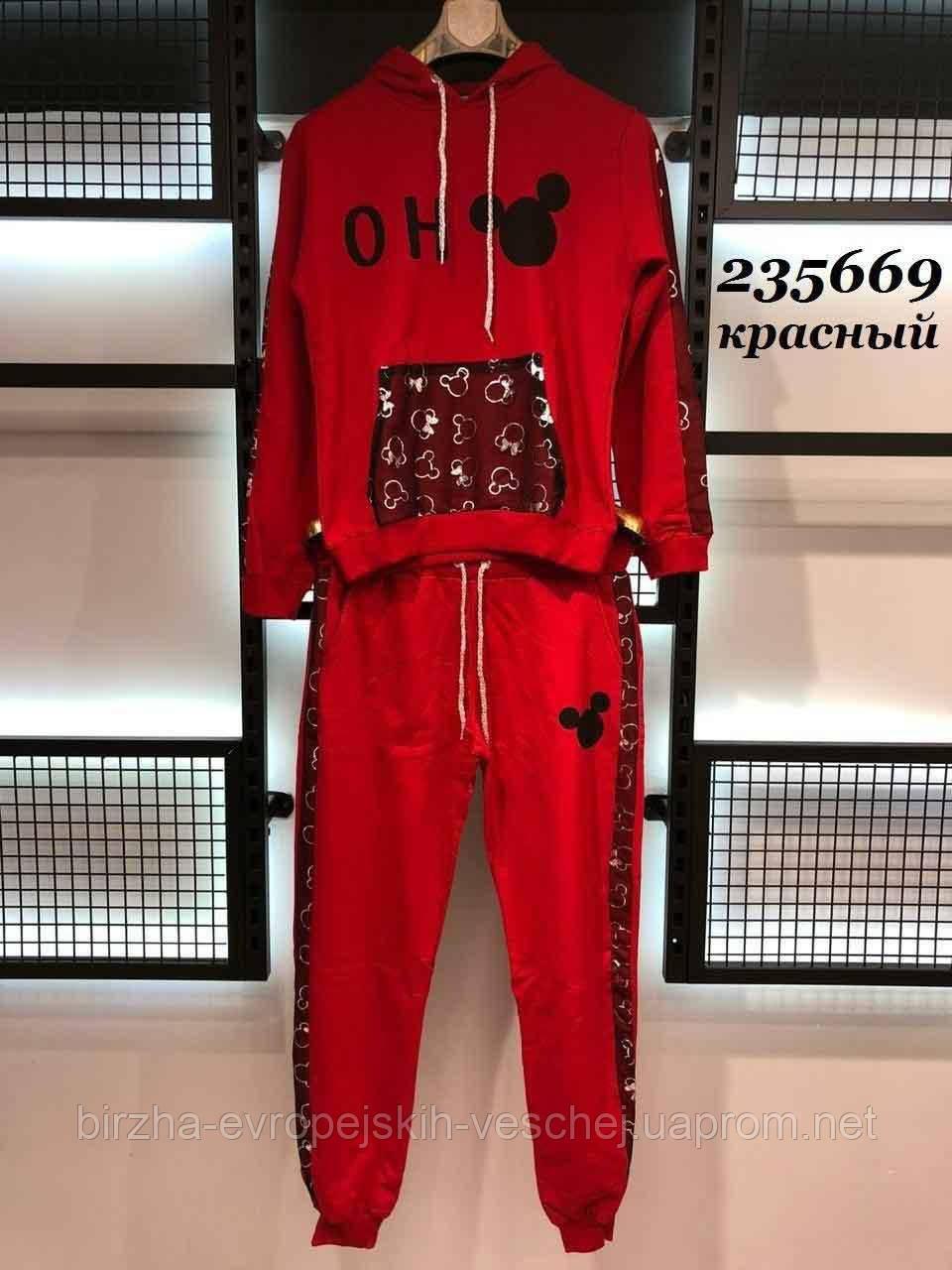 Спортивный костюм женский ОН узоры Мики