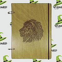 Деревянный скетчбук А5 Лев (мореное дерево), фото 1