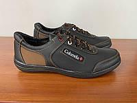 Чоловічі туфлі спортивні чорні прошиті (код 1366), фото 1