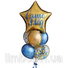 Шарики с гелием на день рождения с большой звездой и надписью