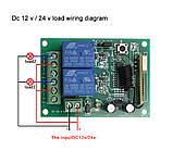 Универсальный беспроводной двух канальный модуль дистанционного управления 3 пульта 433 МГц, 12 в, фото 4