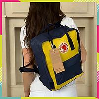 Рюкзак Fjallraven Kanken Classic Канкен 16 литров, Синий с желтым синие ручки, Top replic, сумка, портфель