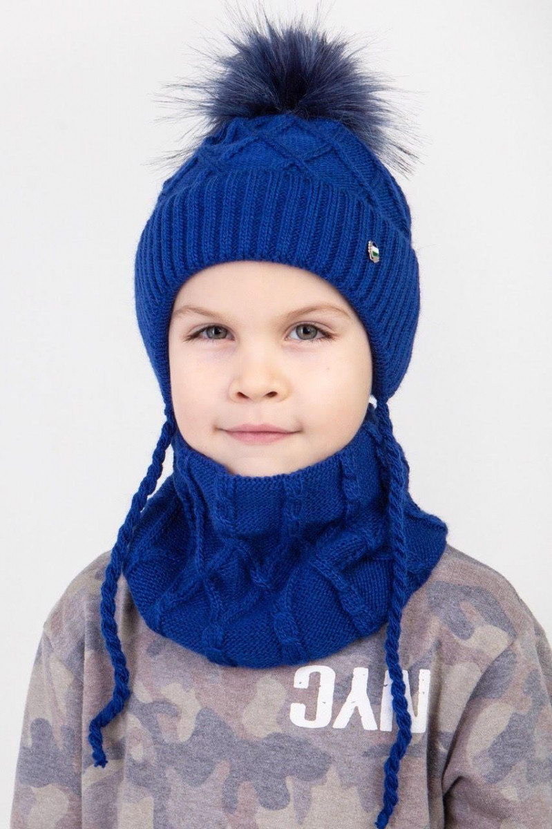 Комплект на зиму для хлопчика оптом - Артикул 2568