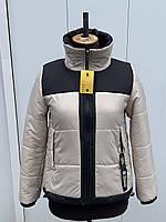 Куртка женская осенняя модель Ника