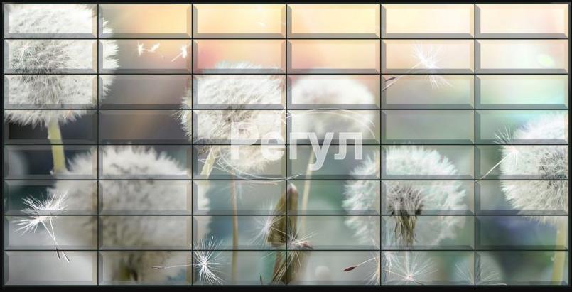 Листовая панель ПВХ на стену Регул, Плитка (Нежность)