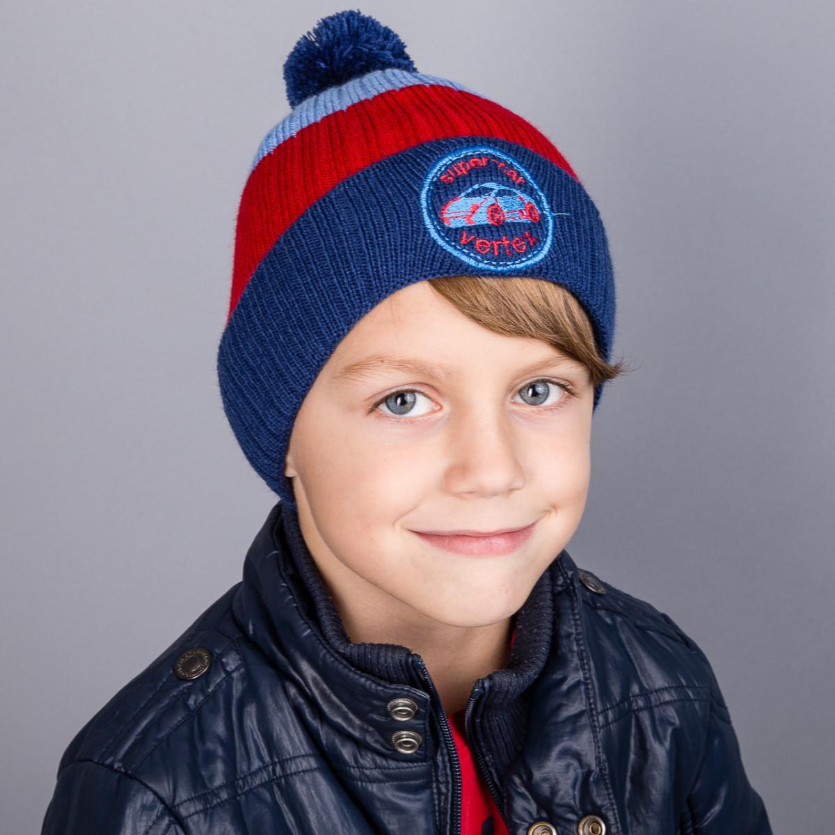 Модная шапка с помпоном для мальчика на зиму оптом - Артикул 1794