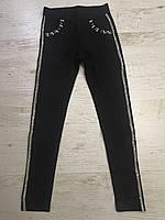 Стрейчевые брюки для девочек Seagull 6-16 лет, фото 1