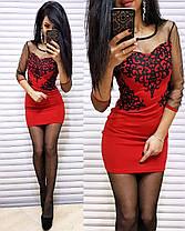 Платье короткое с узором сетка и трикотаж с рукавом, фото 2