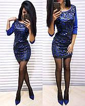 Платье короткое из перфорированной кожи и трикотажа, фото 3
