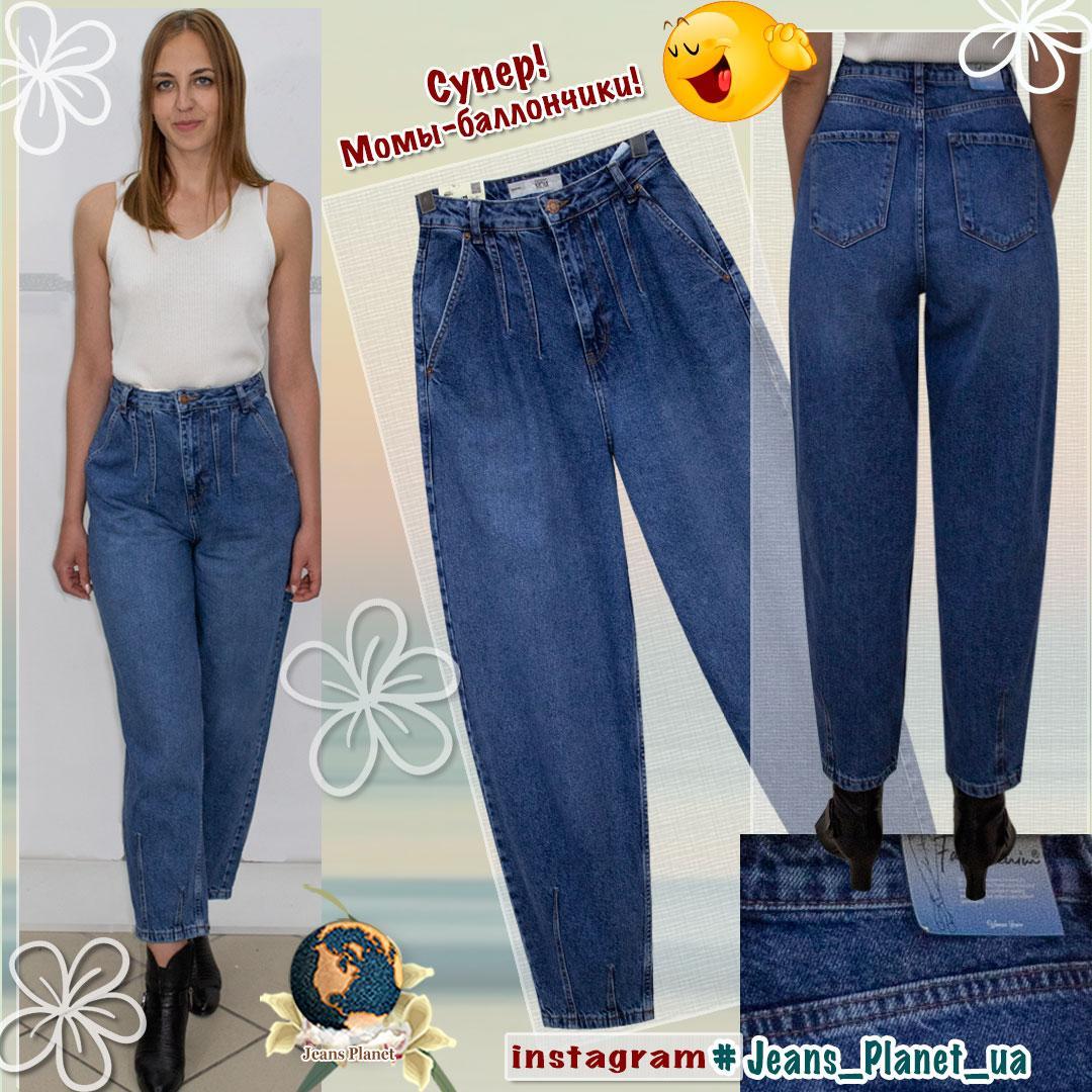Модные женские джинсы баллоны синего цвета FAF