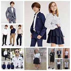 Школьная одежда для девочек и мальчиков на рост 110-156