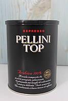 Кава мелена Pellini TOP 100% arabica 250 г ж/б