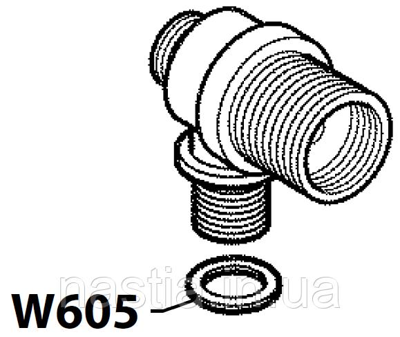 W605 Ущільнювач(у кран пару), 20x17x2mm, Astoria, Wega