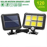 Фонарь-прожектор 120LED сверхяркий с датчиком движения Separate Solar Wall Lamp FL-1520-6+солнечная батарея!