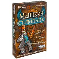 Настольная игра Hobby World Манчкин Стимпанк (1585)