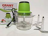 Универсальный измельчитель vegetable mixer grant   блендер Молния, фото 5