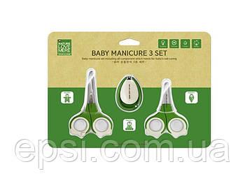 Детский маникюрный набор, ножницы и кусачки NatureLoveMere  Newborn to Infant Set , Корея