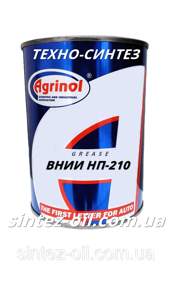 Мастило ВНДІ НП-210 Агрінол (1 кг)