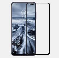 Захисне скло Xiaomi Redmi K30 Full Glue 5D (Mocolo 0.33 mm)