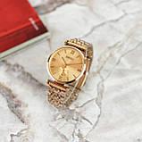 Часы  Skmei 9198 женские, фото 4
