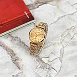 Часы  Skmei 9198 женские, фото 5