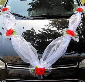 Свадебные украшения на машину Красная Роза в фатине.