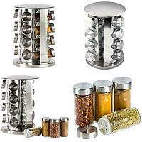 Набор для специй Spice Carousel, Спецовница, Емкости органайзер для специй 16 предметов