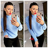 Жіночий светр/джемпер під горло (в кольорах), фото 9