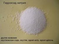 Натрий гидроокись, каустик