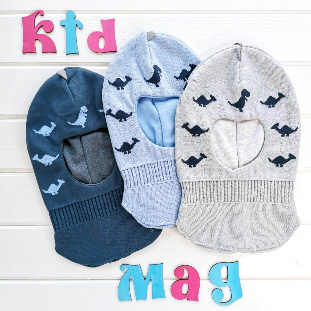 """Детская шапка-шлем демисезонная """"Dino star"""""""