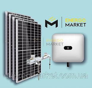 Сетевая солнечная станция 10 кВт (3 фазы, 2 MPPT)