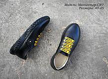 Кожаная мужская обувь. ОПТ.